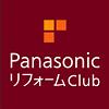 パナソニック リフォームクラブ
