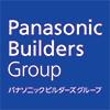パナソニック ビルダーズグループ