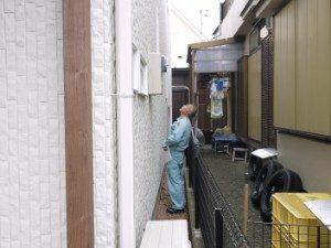 湘南エリア工務店 タウンズホーム 平塚アフターサービス